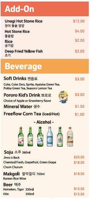 SBCD Korean Tofu House Add-on & Beverages
