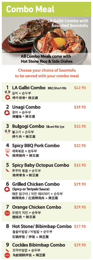 SBCD Korean Tofu House Combo Meals