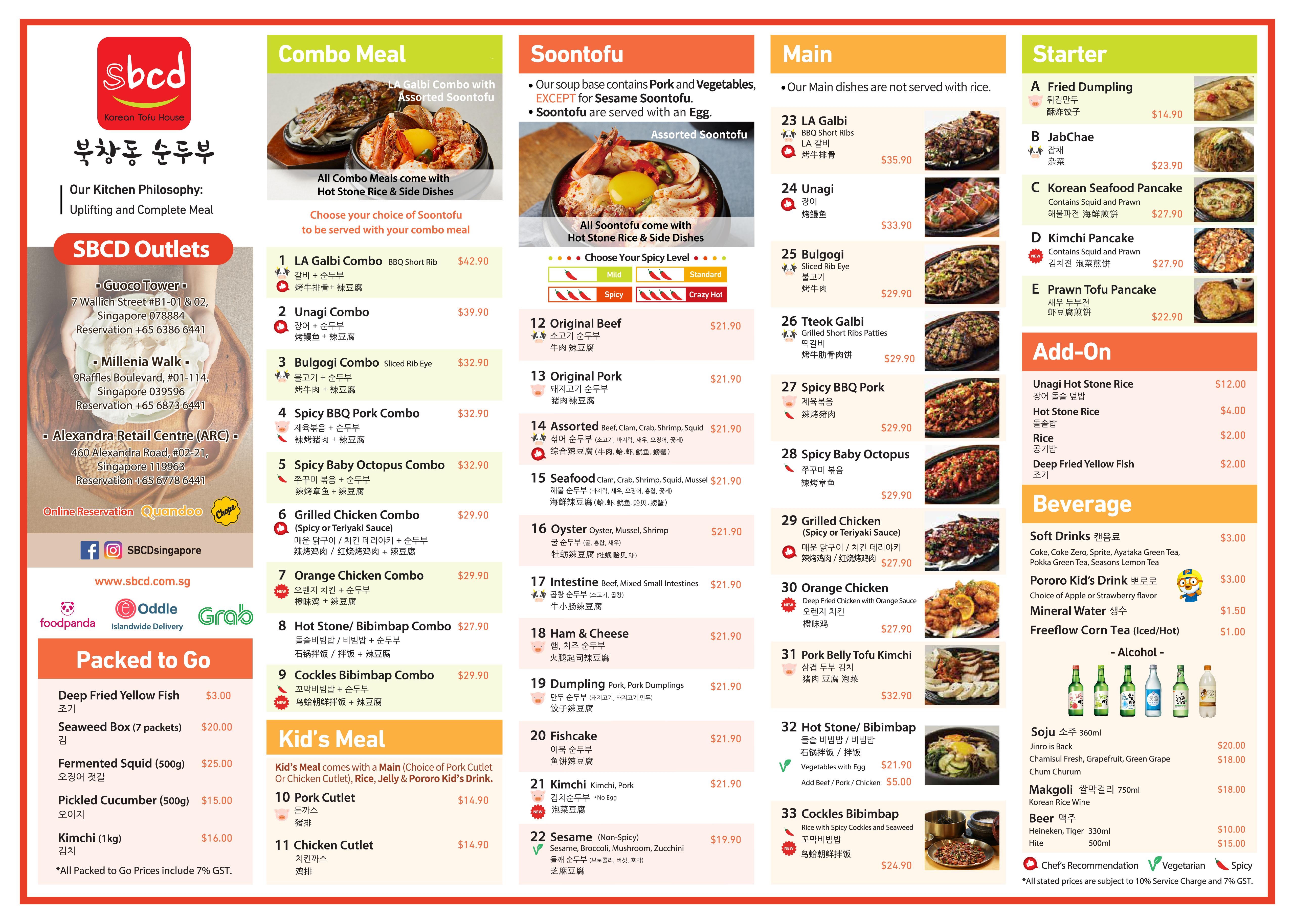 SBCD Korean Tofu House Full Menu