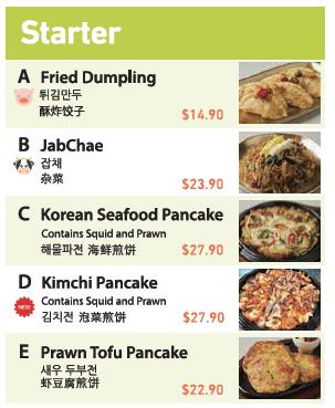 SBCD Korean Tofu House Starters