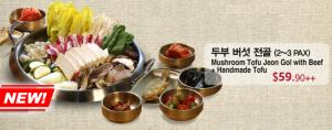 1. Mushroom Tofu