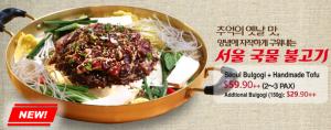 1. Seoul Bulgogi