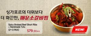 1. Short ribs