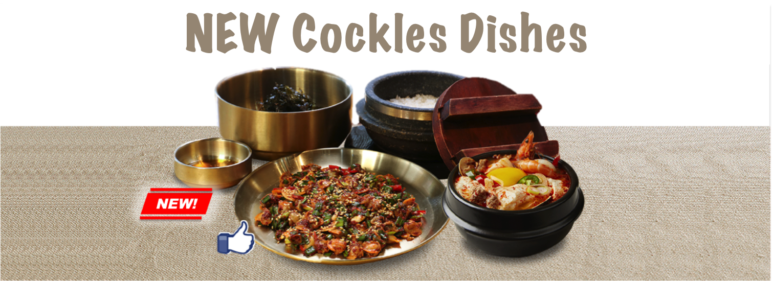 New Cockles Dishes